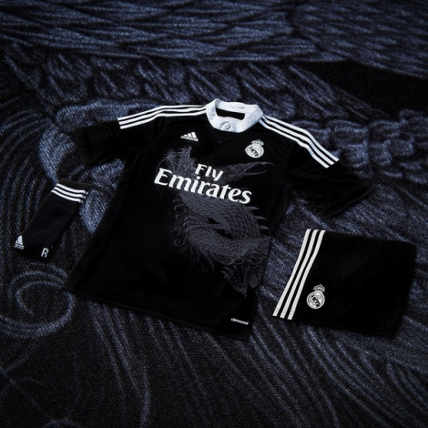 Real Madrid 2014 2015 maillot
